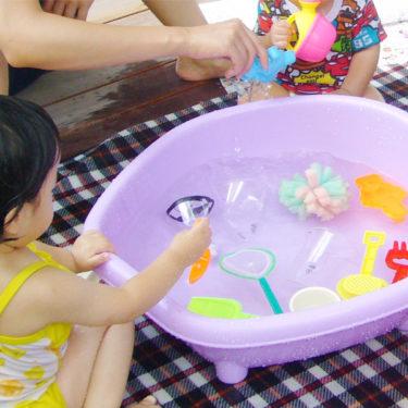 ドキドキの「水遊び」